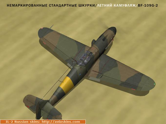 Unmarked generic summer camo Bf-109G-2
